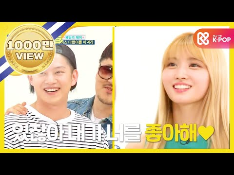 Download (Weekly Idol EP.261) TWICE Momo imitate character 'Nico Nico Ni'