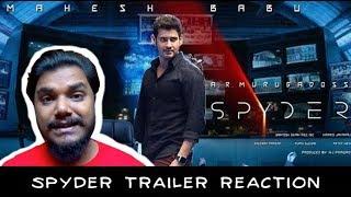 Spyder telugu trailer reaction | mahesh babu, a r murugadoss, sj suriya, rakul preet