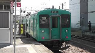 【幕が普通表示!?】105系 近ヒネSW003編成 高田発車