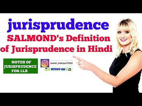 DEFINITION OF JURISPRUDENCE IN HINDI | SALMOND'S DEFINITION OF JURISPRUDENCE | Criticism |By Zeenat