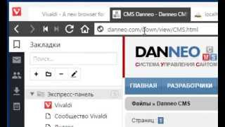 Danneo CMS