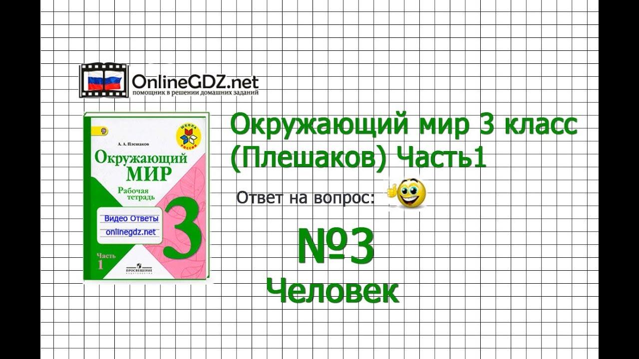 Диван Крузо 2 - Диво Диван - купить диван Крузо 2 Киев - YouTube