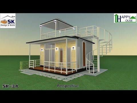 SK-34 บ้านน็อคดาวน์ ประหยัดพลังงาน ECO Home