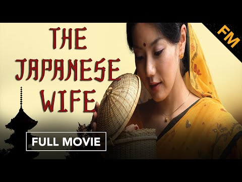 The Japanese Wife (FULL MOVIE) from YouTube · Duration:  1 hour 41 minutes 13 seconds