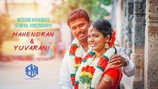 Mahendran+Yuvarani   October2017   Sodakku Mela Sodakku   HarishMahendra's Photography  