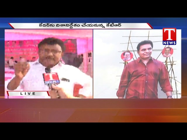 PV Srinivas Live Report From Chevella | TRS Parliament Constituency Meeting | TNews