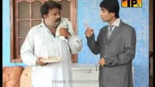 Shehanshah Comedy Sindhi Teli Film