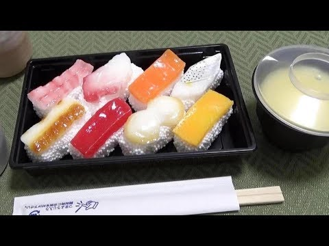 Capsule toys 36 -  Sushi Chef