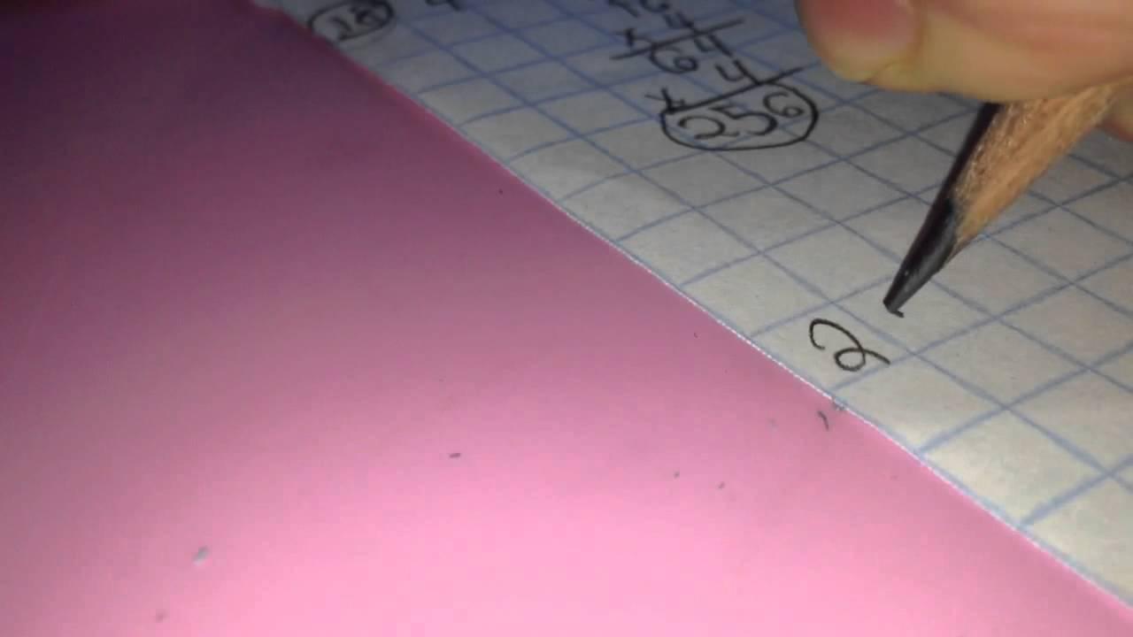 Do math homework