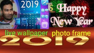 Happy New Year 2019 best 5 Android app Tech sumon