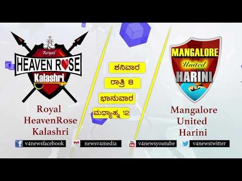 Comedy Premier League 2017 Royal Heaven Rose Kalashri Vs Mangalore United Harini on 16-12-2017