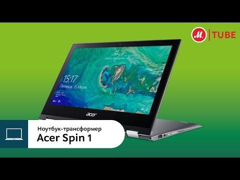 Обзор ноутбука-трансформера Acer Spin 1