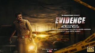 Evidence Malayalam Short Movie | 4K