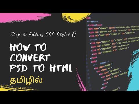 Psd To Html Tamil Tutorial Step3 Css Coding