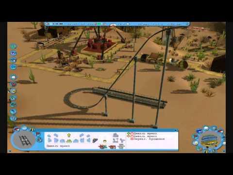 RollerCoaster Tycoon 3.Часть 1