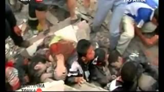 «КТ» Критическое видео. Природа не шутит(Природа не шутит. Ураган Катрина в США, землетрясение в Китае, цунами в Таиланде и огненные смерчи в Австрал..., 2013-02-22T15:12:31.000Z)