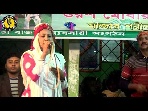 আর কত কাল কাদাবে  দয়াল | Are Koto Kal Kadabe Doyal || বিচ্ছেদ গান Mp3 Download 2018