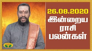 Rasi Palan – Jaya TV Tamil Astrology Show