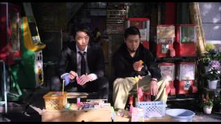 2014年5月全国公開 出演:山田孝之/綾野剛/崎本大海/やべきょうすけ ...