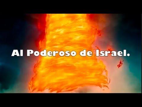 El Poderoso De Israel | Juan Carlos Alvarado | Letra