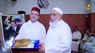مدينة وزّان تًكَرّم الشيخ محمد السحابي في المهرجان الوطني الثاني للقرآن الكريم