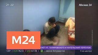 """""""Московский патруль"""": суд оставил сестер Хачатурян под арестом - Москва 24"""