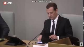 """Путин назвал Медведева """"Ваше величество"""" (прикол)"""