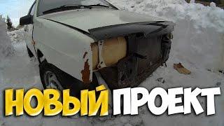 Покупаем Ваз 2108 за 10000 рублей/Проект Восьмёрочка