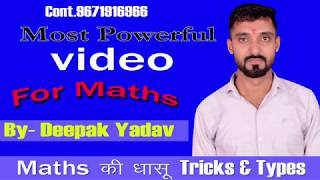 Math Classes || Time And Work (part- 1) By Deepak Sir
