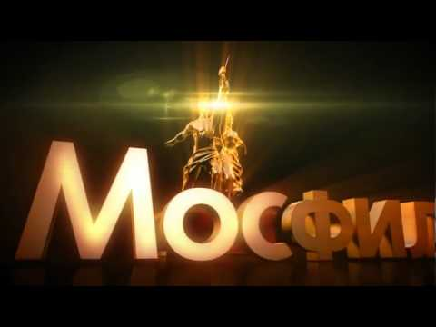 Mosfilm Intro streaming vf