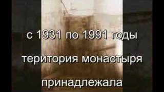 Сухановка(Сухановская особорежимная тюрьма НКГБ СССР. Спецобъект 110 Современная съемка в монастыре и старые фотограф..., 2009-11-24T14:10:46.000Z)