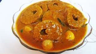 Chettinad Veg Fish Kuzhambu Recipe -செட்டிநாட்டு சைவ மீன் குழம்பு - Fish Kuzhambu Recipe
