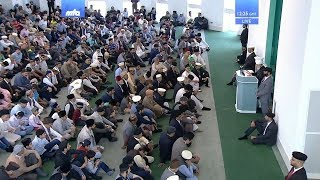 Friday Sermon (Urdu) 1 September 2017: Blessings of MTA Intl. : Jalsa Salana Germany 2017