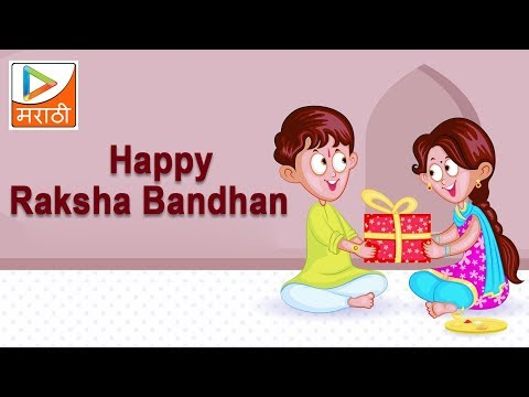 Raksha Bandhan Special 2016 | Celebrate And Share,Whatsapp Video From Sister To Brother रक्षा बन्धन