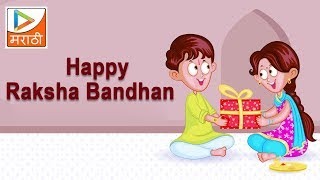 Raksha Bandhan Special 2016 | Celebrate And Share,Whatsapp From Sister to Brother रक्षा बन्धन