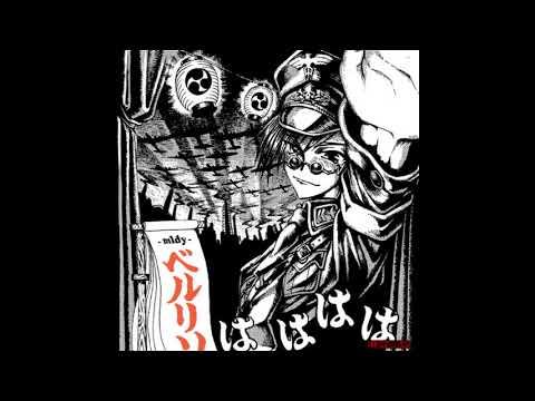 Nihonkokumin 日本國民 (m1dy) - ベルリソ / berliso