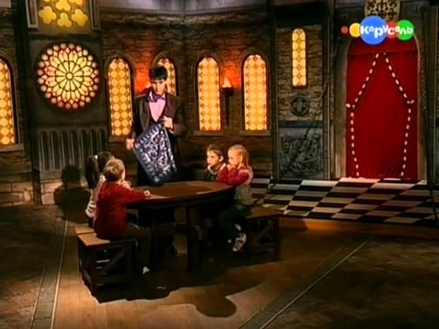 Школа волшебства 2 сезон №13 (Подарок)