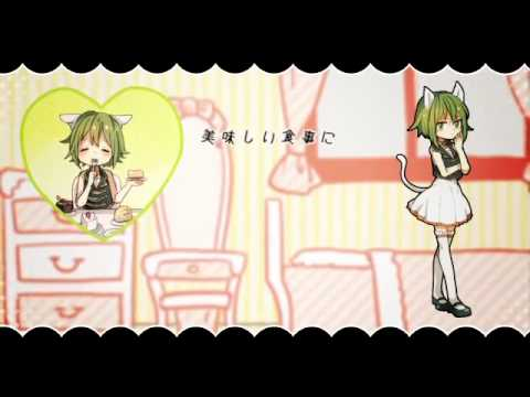 Clear & Ritsuka - It's a Wonderful Cat's Life
