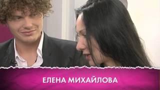 Горячие мамочки - Выпуск 5