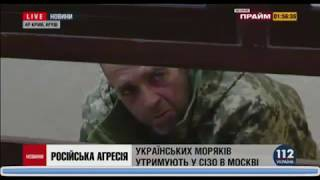 Реакция НАТО, Запада и влиятельных людей США на конфликт в Черном море.