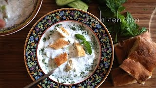 Cold Soup with Yogurt - Summer Soup Recipe -Մածնաբրդոշ - Heghineh Cooking Show