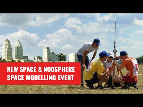 Ukraine space modelling sport federation & Noosphere held a joint event supported by Max Polyakov