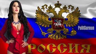 Крымская Татарка Диана Кади рассказала о Российском Крыме правду
