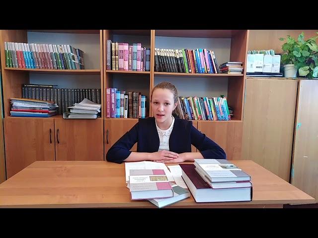 Изображение предпросмотра прочтения – ЕкатеринаЗадуева читает произведение «Судьба человека» М.А.Шолохова