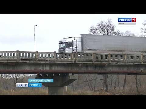 В Сураже единственный мост грозит обвалиться