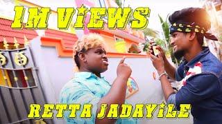 Retta Jadaiyile Full Song | Gana Vinayagam | Yaara Nee