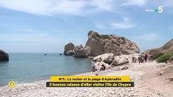 Les 5 bonnes raisons d'aller visiter l'île de Chypre