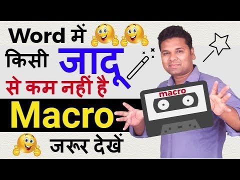 swarnim gujarat 2010 in hindi