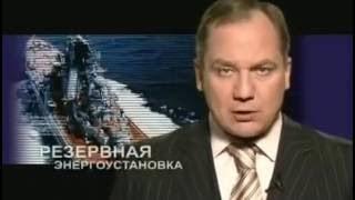 Реальные случаи противостояния США и СССР. Холодная война.