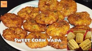 Mokkajonna Garelu - Sweet corn vada in telugu by Amma Kitchen- Latest Indian Recipes